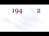 Стоимость редких монет. Как распознать дорогие монеты СССР достоинством 5р. 2р.