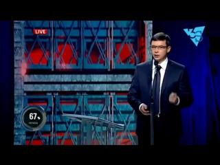 Евгений Мураев в прямом эфире ОПУСТИЛ Юлию Тимошенко и поддержал Россию!