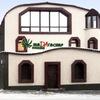"Гостевой дом ""Мадагаскар"" Улан-Удэ"