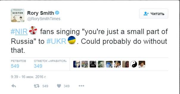 Скандал на Евро-2016: британские фанаты назвали Украину частью России