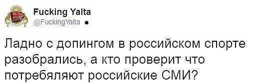 МОК продлил санкции против России за допинг - Цензор.НЕТ 3605