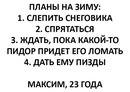 Макс Моисеенко фото #9