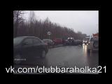 Авария на ядринском шоссе. 22.12.2015.