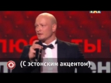 Comedy Club Karaoke Star 1 31.12.2015