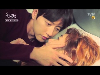 Сыр в мышеловке Cheese In The Trap MV 3 I LOVE YOU | Я ТЕБЯ ЛЮБЛЮ | Клип 3