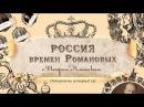 Екатерина II и Великая Французская революция