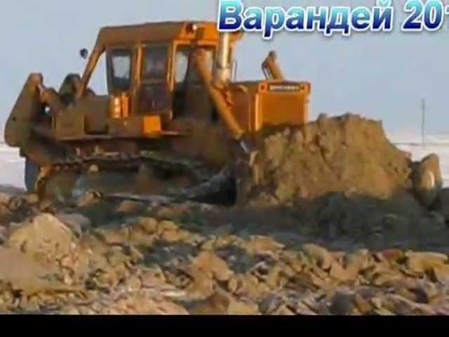 Клип Отсыпка