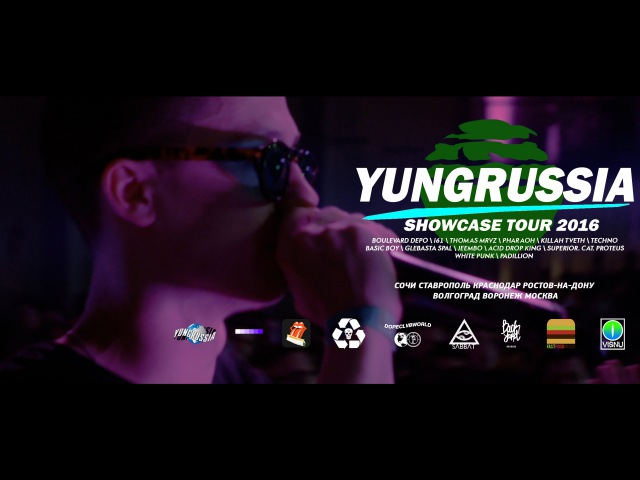 09.05   Москва   BOULEVARD DEPO   YUNGRUSSIA TOUR EPISODE II