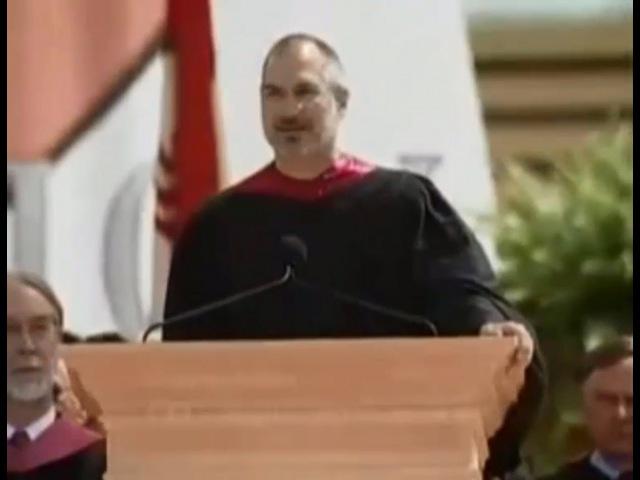 Выступление Стива Джобса перед выпускниками Стэнфордского университета