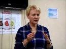 очищение организма Ольга Бутакова- Лекция от 5 апреля 2016 года