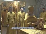 Божественная литургия в день рождения митрополита Даниила