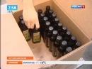 Алтайское конопляное масло холодного отжима
