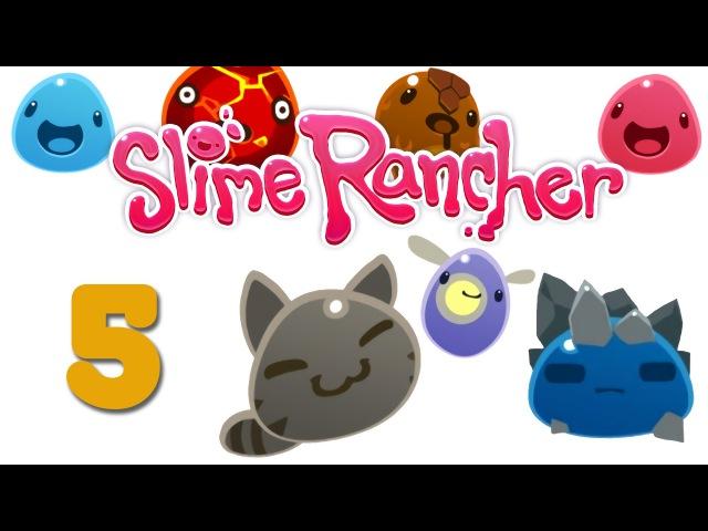 Slime Rancher - прохождение [5] v0.2.3b