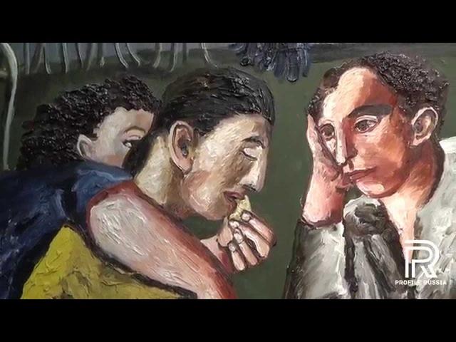 В Лондоне русское искусство попытаются вернуть с обочины истории