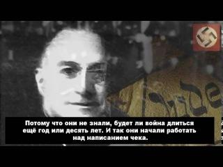 Сионист раскрывает подноготную Второй Мировой войны