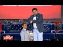 Дуэт имени Чехова - Самый дорогой итальянский ресторан в Москве из сериала Комед...