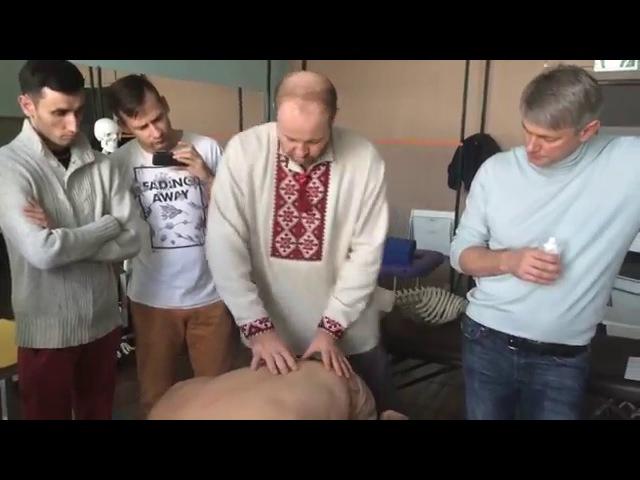 Правка поясницы по Касьяну. Быстро убрать боль в спине