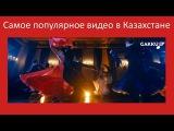 Сергей Зверев спел на казахском языке!