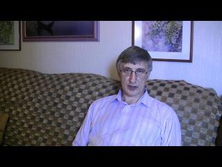 Психолог Сергей Ключников. Как достичь своей цели