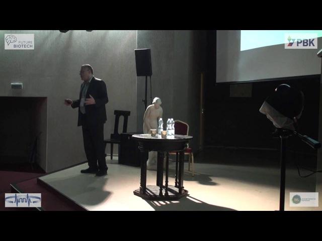Алексей Семьянов. Нейрон-глиальные взаимодействия в головном мозге
