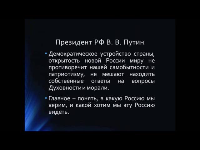 форум Материя энергия информация 26 06 2016 Маслов Откровения превод бг Россия или Святая Русь