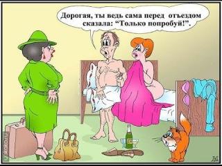 АНЕКДОТЫ КАРТИНКИ ПРИКОЛЫ!! NEW 18+