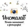 Инсталаб Нижний Новгород