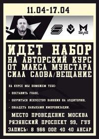 Максим Захаров, Санкт-Петербург - фото №16