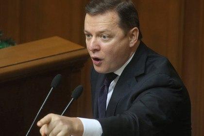 Ляшко заявил о формировании новой коалиции в Верховной Раде