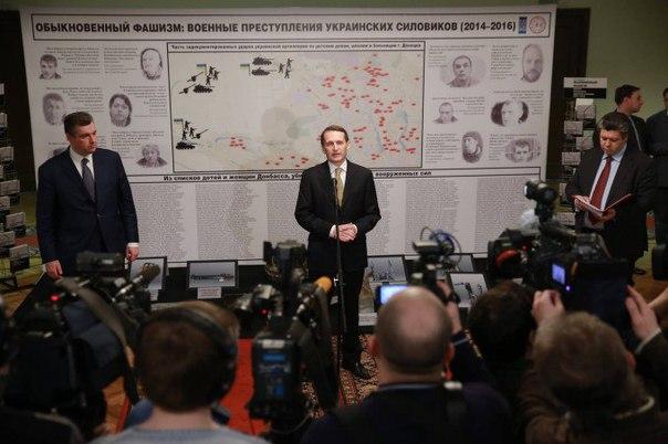 В Госдуме открылась выставка о преступлениях украинской армии на Донбассе