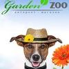 Garden Zoo 🌼 Все для сада и огорода