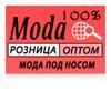 Moda100.Ru