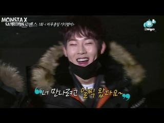 [RUS.SUB][19.04.2016] Звездный броманс/Celebrity Bromance Jackson & Jooheon (Ep.1)