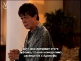Наталья дель Мар - 101 серия с рус. субтирами