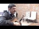 Аркадий Кобяков - Моя усталость (исполнение под гитару)