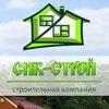 """Строительная компания """"СНК-строй"""""""