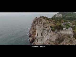 Неофициальный гимн Украины