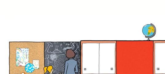руководство по оформлению школ - фото 9