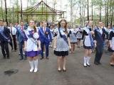 Флешмоб выпускников 2016 г. Советская Гавань Последний звонок