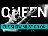 Английский по песне Queen - The Show Must Go On