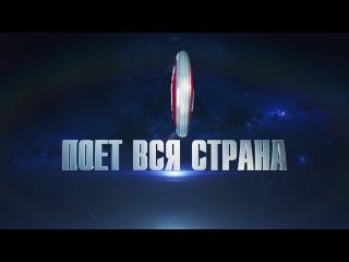 ВПЕРВЫЕ В КАЗАХСТАНЕ: народное караоке с Хором Турецкого! (Праздник Песни)