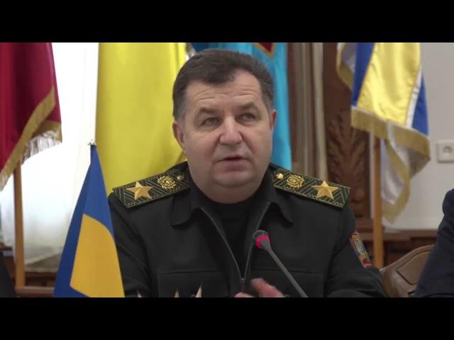 Степан Полторак із Надзвичайним і Повноважним Послом Великої Британії