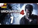 Прохождение Uncharted 4 на Русском — 1 (Время приключений!)