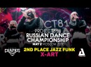 X-ART ★ 2ND PLACE JAZZ FUNK ★ RDC16 ★ Project818 Russian Dance Championship ★ Moscow 2016