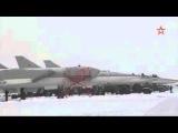 Ракетоносцы Ту-22М3 ВКС РФ переброшены в Таджикистан