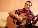 Песня под гитару Чиновник дырявых дорог. Автор-исполнитель Владимир Детков г.Горловка, Донбасс.