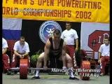Николай Морозов. Становая тяга. 330 кг в вк до 90 кг на чемпионате Мира IPF-2002.