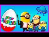 Surprise Show Minions!!! Миньоны мультфильмы для детей киндер сюрприз!!!