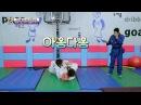 어리바리 위너 3인방, 김밥 말이 훈련에 '허당돌' 등극! 반달친구 4회