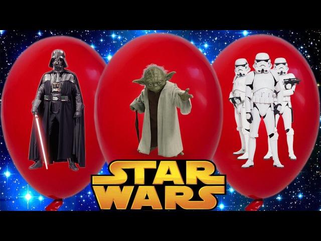 GIANT EGG SURPRISE OPENING Star Wars Toys Kids Video español. The Balloons surprise Show. Звездные_войны Звездныевойны игрушки машинки Дети Марвел ЧеловекПаук Бэтмен мультики мультфильмы Черипашки_ниндзя